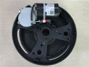 Gliderol Uhlobo Motor (Single)