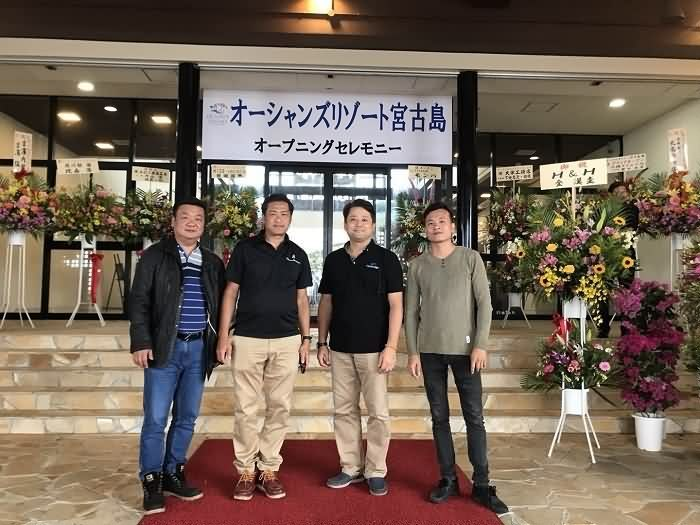 Bestar Team Visit Japan Partner